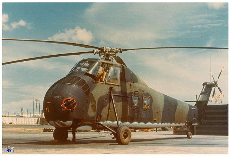 219th South Vietnamese Air Force