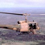 195th AHC